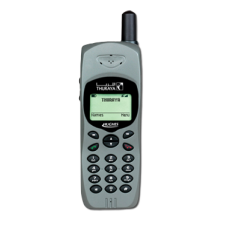 THURAYA HUGHES-7101 (PLEASE CALL OR EMAIL FOR REQUIRED DOCUMENTS & PRICE)